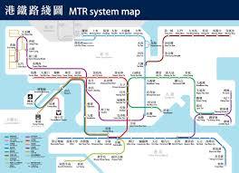Hong Kong Subway Map by Mega Show 2017 20 23 October 2017 27 29 October 2017 Hong