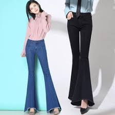Flared High Waisted Jeans High Waisted Flared Jeans Online High Waisted Flared Jeans For Sale