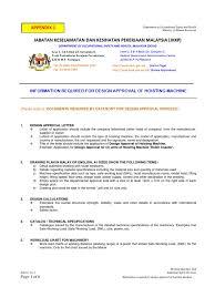 Certification Approval Letter Ve Hoisting Machine Design Approval Appendix01 Pdf Crane