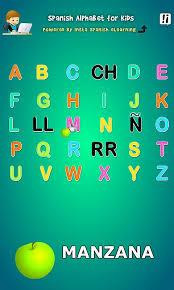 homeschool spanish alphabet android apps on google play