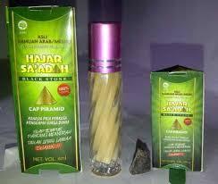 obat herbal hajar jahanam cair hajar jahanam pinterest
