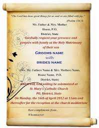 Quotes For Marriage Invitation Card Simple Free Indian Wedding Invitation Cards 60 With Additional