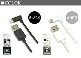 l with usb charger inkdo rakuten global market l shaped lightning cable usb