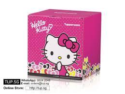 tupperware kitty lunch u2013 buy tupperware singapore