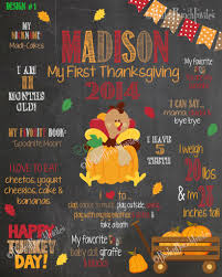 My 1st Thanksgiving Baby U0027s Thanksgiving Chalkboard Poster First Thanksgiving