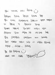 farewell letter farewell letter sample letters to say goodbye
