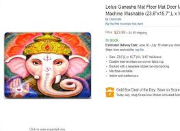gold floor l amazon amazon faces ire for selling doormat with god images on them pulls
