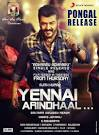 Ajiths YENNAI ARINDHAAL Trailer Gets Thumping Response