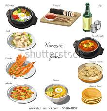 collection cuisine cuisine set collection food dishes stock vector 551643832