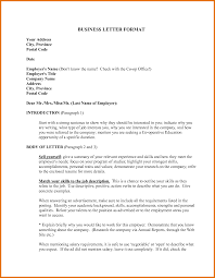 explanation call letter format image collections letter samples