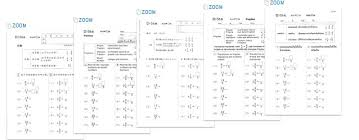 collection of solutions kumon level d math worksheets in worksheet