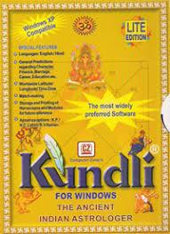 free download of kundli lite software full version kundli for windows lite edition span class webrupee rs span