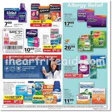 Home Design Gazebo Rite Aid I Heart Rite Aid Ad Scans 06 09 06 15