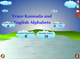 trace kannada alphabets kids android apps on google play