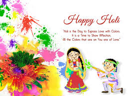 holi greetings holi festival greetings happy holi greetings