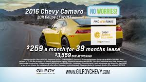 chevy camaro lease chevy camaro lease only 259 a month at gilroy chevrolet cadillac