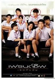 film hantu thailand subtitle indonesia friendship friendship you and me 2008 t moviez