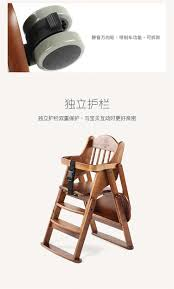 high chairs wood luxury baby trend sit right baby high chair