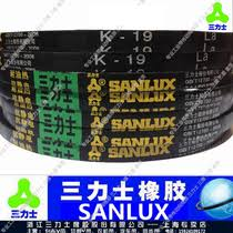 transmission belts from the best taobao agent yoycart com