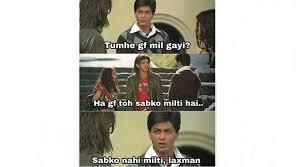 Me Me Me Male Version - shah rukh khan s emotional scene from main hoon na has been turned