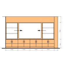 teaching storage walls