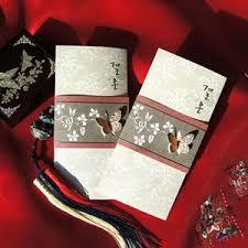 wedding wishes korean products list korean style wedding invitation card 한국 스타일