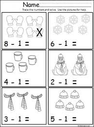 free winter math subtraction page for kindergarten and 1st grade