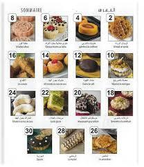 livre de cuisine facile cuisine facile de a à z gâteaux économiques 15 recettes