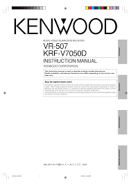 kenwood home theater download free pdf for kenwood sts 1000 home theater manual