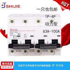 usd 21 67 voltage regulator dedicated air switch dz47 100h 2p