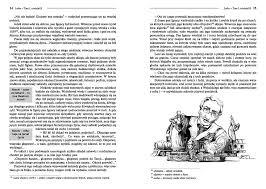 lalka streszczenie lalka bolesław prus lektury szkolne z omówieniem wydawnictwo greg