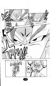 dragon ball fan manga fan manga dragon ball movies turned into manga kanzenshuu