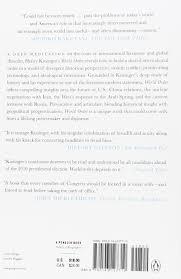 world order henry kissinger 9780143127710 amazon com books