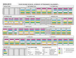 next year s calendar teaching kindergarten 1st grade