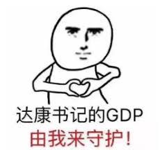 Chinese People Meme - let s go mantis shrimp the most trending chinese internet slang