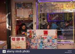 nail salon chinatown new york city stock photo royalty free