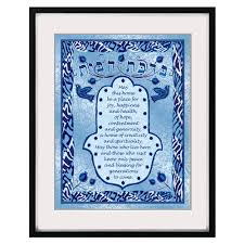 blessing for the home gifts home blessing blue hamsa framed