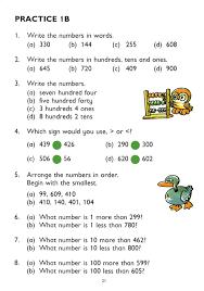 singapore 2 math program