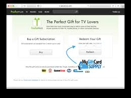 buy a gift card how to redeem your hulu plus gift card mygiftcardsupply