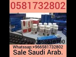 hammer of thor pills price in pakistan islamabad karachi