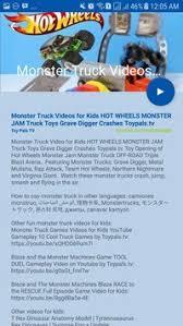 monster truck videos for best monster truck videos apk download free entertainment app for