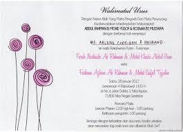 muslim wedding card wording wordings islamic wedding cards india as well as muslim wedding