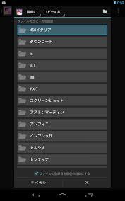 folder apk gallery folder plugin 2 6 2 apk android media apps
