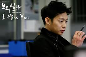 sinopsis film korea romantis sedih sinopsis drama korea i miss you episode 1 21 tamat
