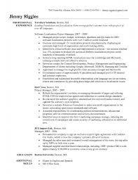 National Park Ranger Resume Sample Pmp Resume Resume Cv Cover Letter