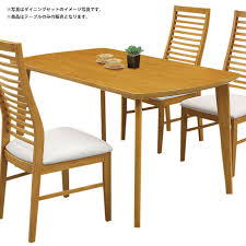 Kagumaru Rakuten Global Market Wooden Dining Table Only - Rubberwood kitchen table