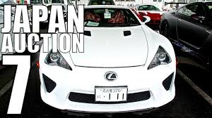 lexus used car auction japan auction walkaround 7 high end car section uss tokyo