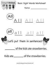 kindergarten sight words worksheet printable worksheets legacy