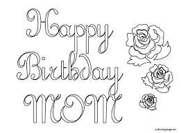 happy birthday coloring card happy birthday coloring pages happy birthday morning
