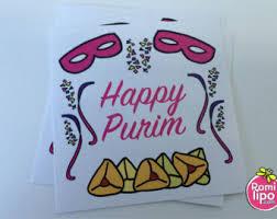 purim stickers mishloach etsy